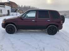 Первоуральск Sportage 1995