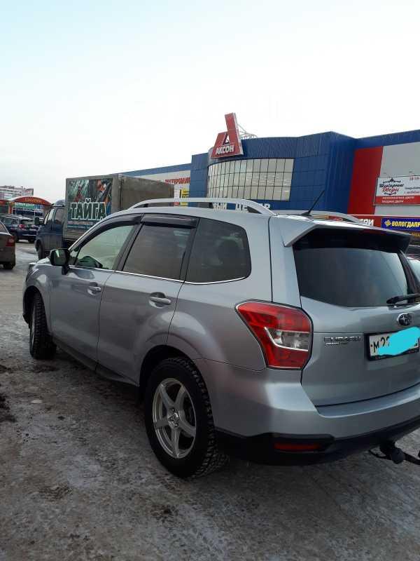 Subaru Forester, 2013 год, 1 260 000 руб.