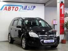 Москва Opel Zafira 2009