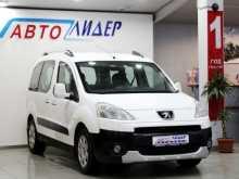 Москва Partner 2011