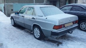 Курган 190 1990