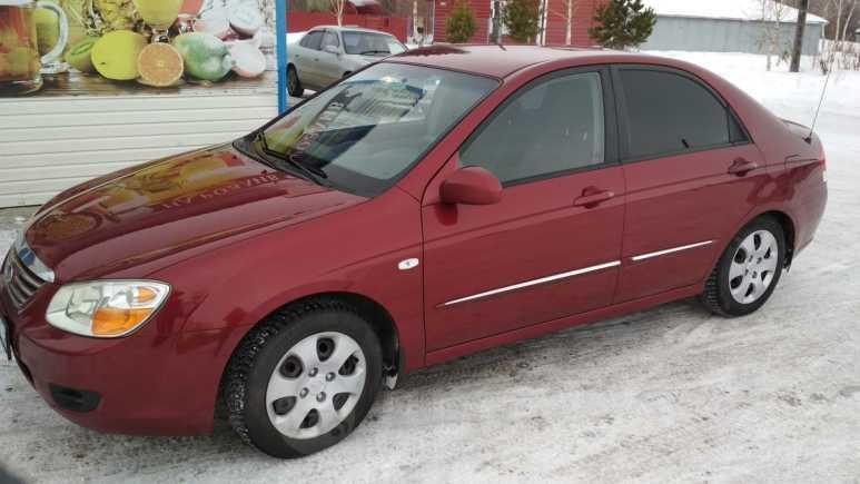 Kia Cerato, 2007 год, 330 000 руб.