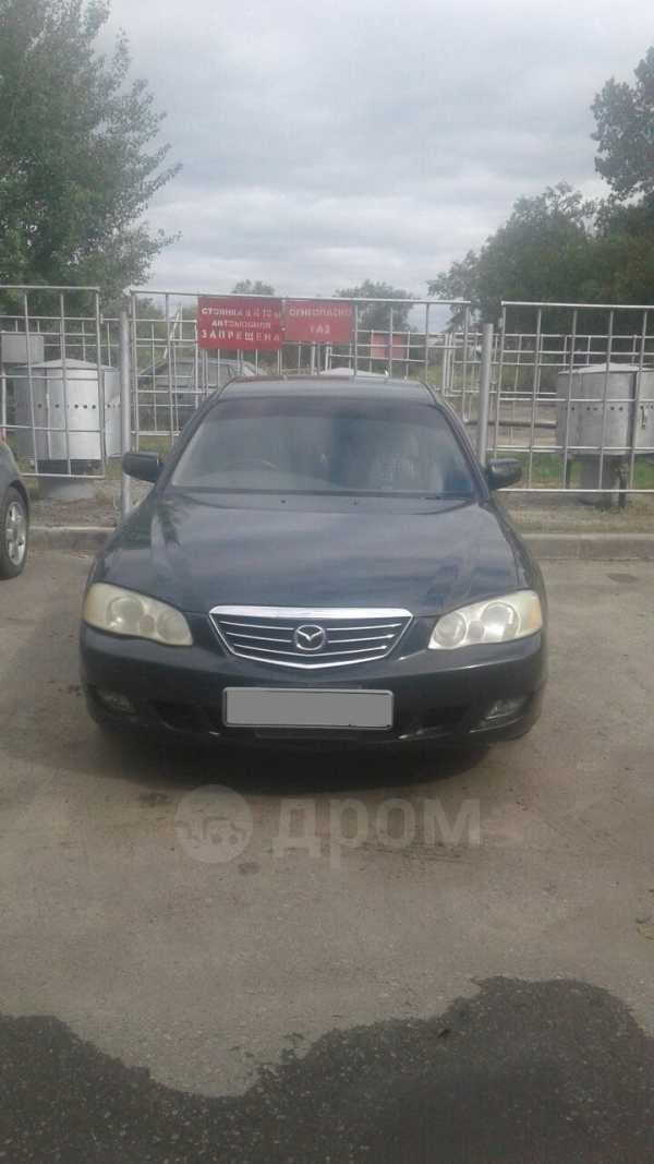 Mazda Millenia, 2002 год, 140 000 руб.