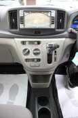 Toyota Pixis Epoch, 2014 год, 399 000 руб.