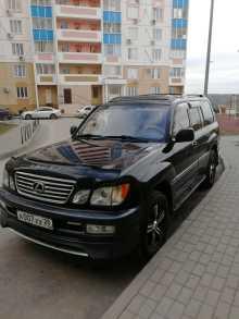 Ростов-на-Дону LX470 2003