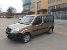 Азов Fiat Doblo 2011