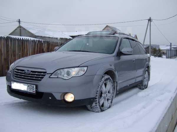 Subaru Outback, 2008 год, 660 000 руб.