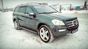 Барнаул GL-Class 2010