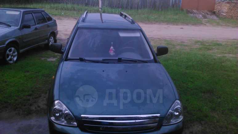 Лада Приора, 2010 год, 220 000 руб.
