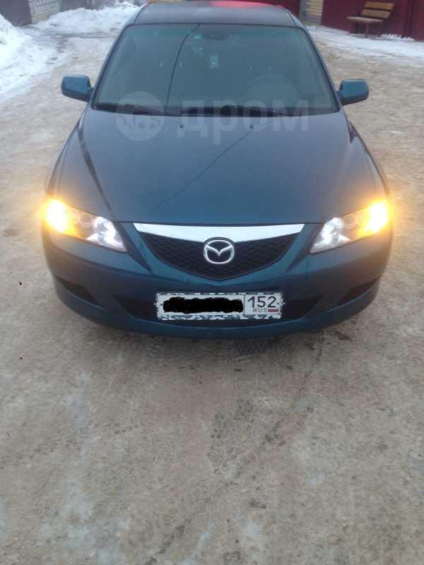 Mazda Mazda6, 2005 год, 248 000 руб.