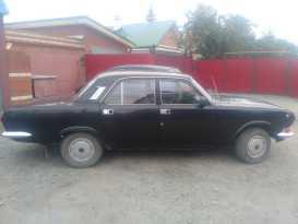 Коркино 24 Волга 1988