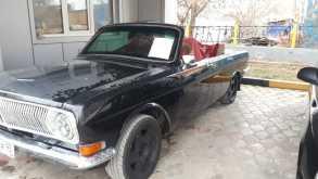 Грозный ГАЗ 24 Волга 1986