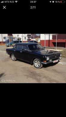 Сафоново ГАЗ 24 Волга 1990