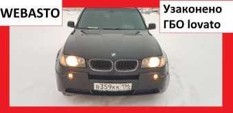 Новосибирск X3 2004