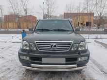 Красноярск LX470 2006