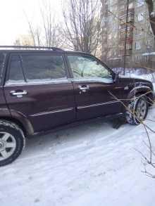 Барнаул Grand Vitara XL-7