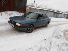 Курган 80 1989