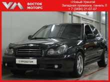 Новый Уренгой Sonata 2006
