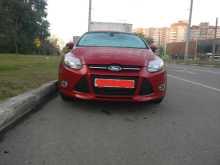 Краснодар Ford 2013