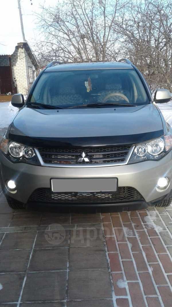 Mitsubishi Outlander, 2007 год, 670 000 руб.