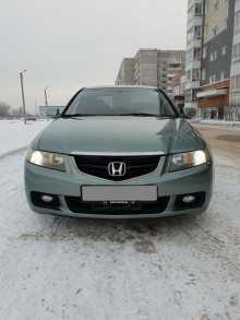 Иркутск Accord 2005