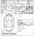 Mitsubishi Delica D:5, 2015 год, 1 815 000 руб.