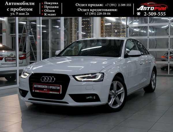 Audi A4, 2013 год, 867 000 руб.