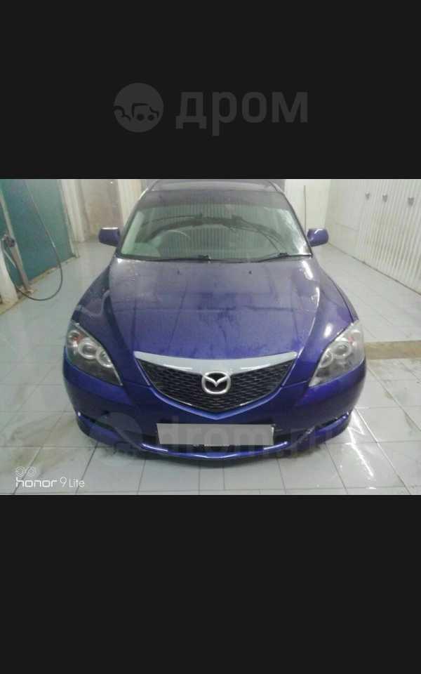 Mazda Axela, 2003 год, 310 000 руб.