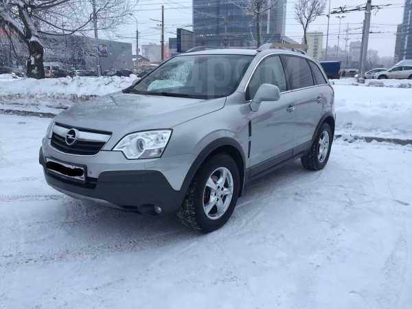 Opel Antara, 2008 год, 390 000 руб.