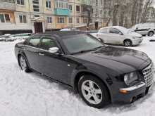 Рубцовск 300C 2008