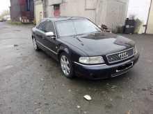Курган S8 2000