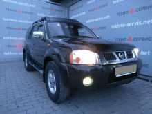 Симферополь Nissan NP300 2006