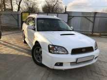 Владивосток Subaru Legacy 2001