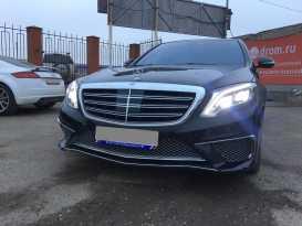 Краснодар S-Class 2015