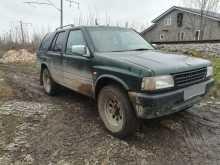 Краснодар Frontera 1994