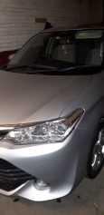 Toyota Corolla Axio, 2015 год, 798 000 руб.