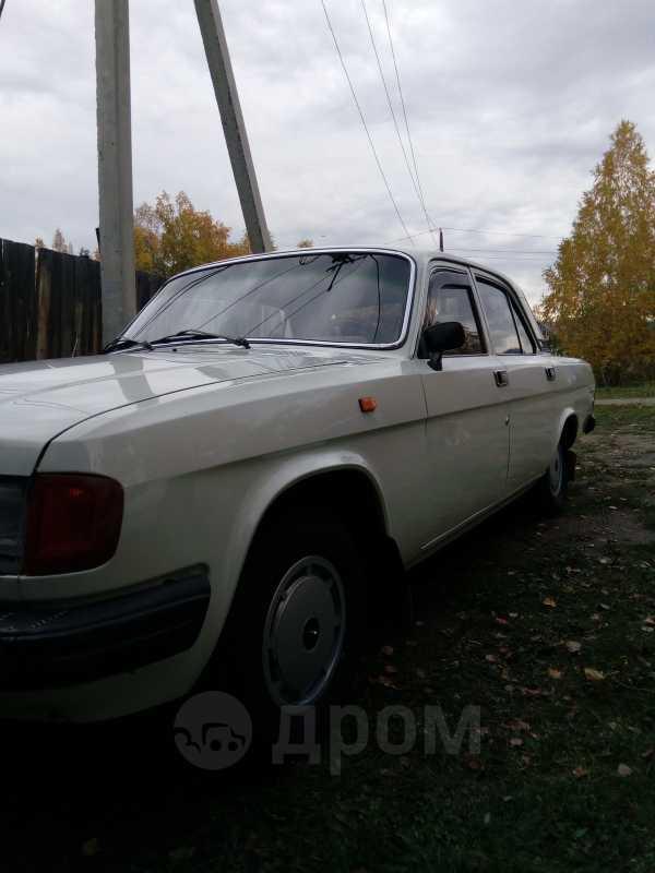 ГАЗ 31029 Волга, 1994 год, 59 000 руб.