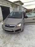 Opel Zafira, 2006 год, 330 000 руб.