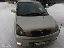 Барнаул Opa 2000