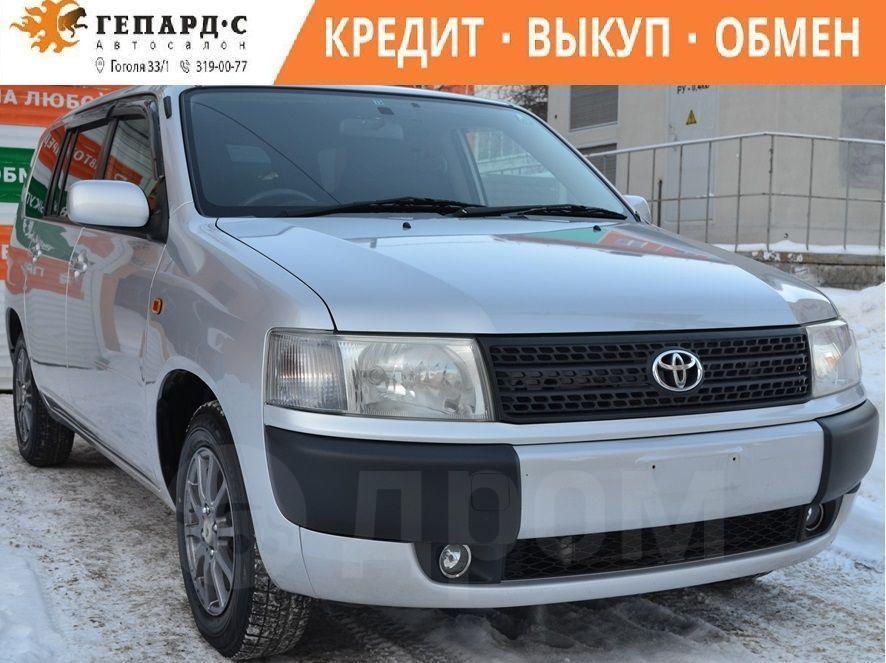 авто б у в кредит новосибирск заявка на кредит для бизнеса уралсиб