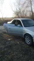 Toyota Vista, 1997 год, 77 000 руб.