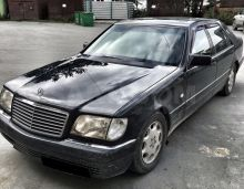 Южно-Сахалинск S-Class 1995