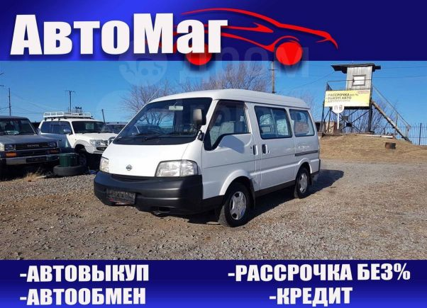 Nissan Vanette, 2006 год, 498 000 руб.