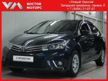 Новый Уренгой Corolla 2014