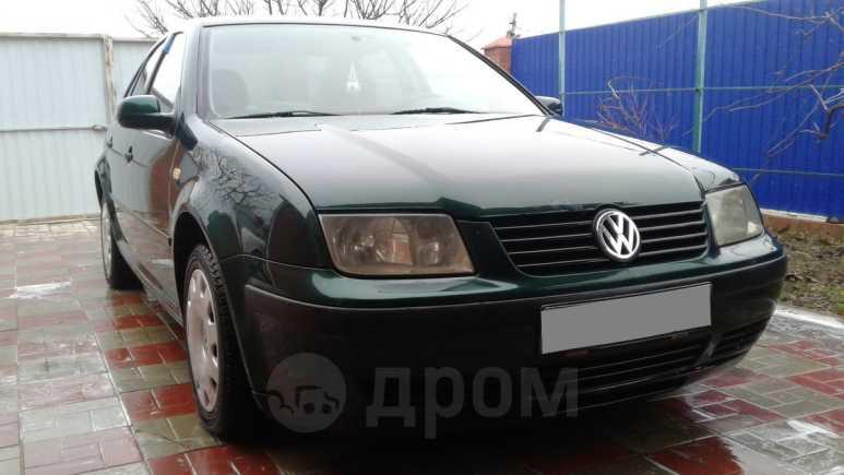Volkswagen Bora, 1998 год, 220 000 руб.