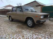 Ставрополь 2105 1984