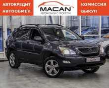 Барнаул RX330 2004