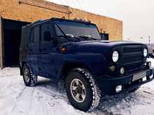 Улан-Удэ 3151 2006