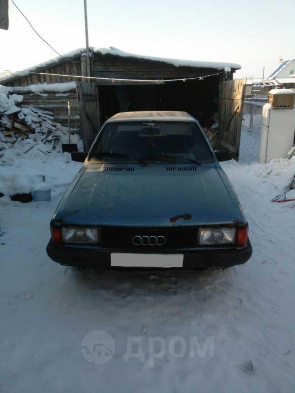 Audi 80, 1985 год, 35 000 руб.