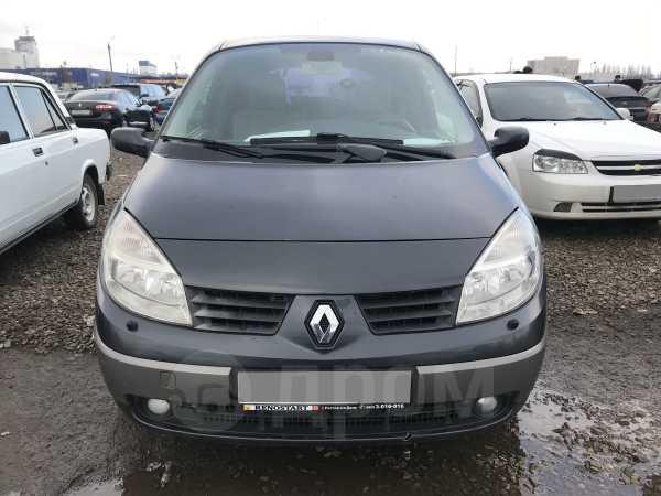 Renault Scenic, 2005 год, 380 000 руб.